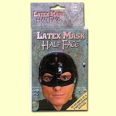 Маска латексная на голову - фото 42672