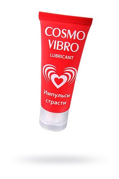 Любрикант COSMO VIBRO возбуждающий женский, 25 г - фото 45556