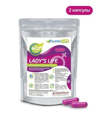 """Афродизиак """"Lady'sLife"""" для женщин, 2 капсулы"""