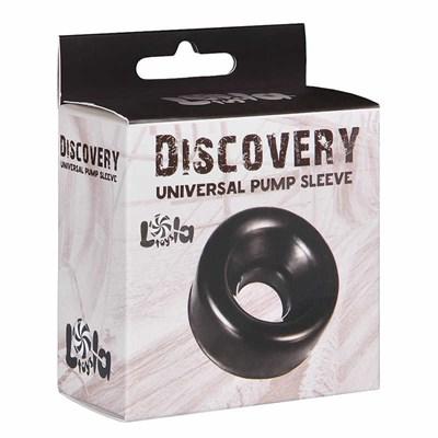 Сменная насадка для вакумной помпы Discovery Saver, черная