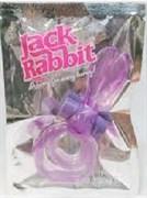 """Эрекционное вибро-кольцо """"Jack Rabbit"""""""