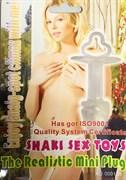 Анальная втулка Sex Toys с кольцом 9*3см